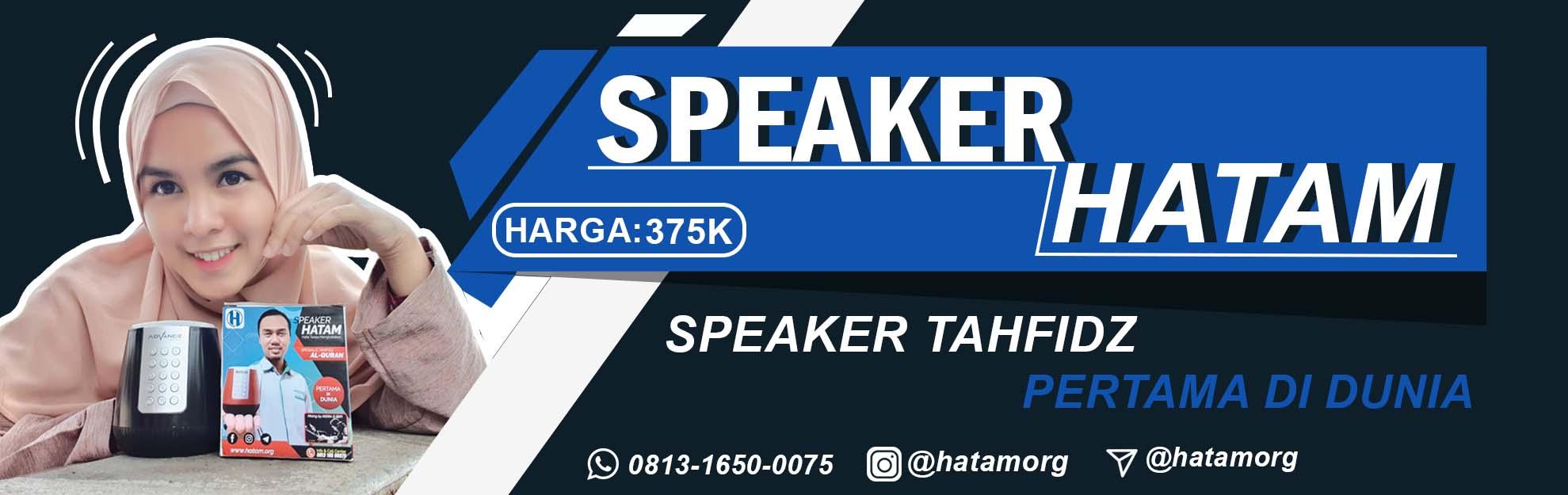 speaker spesialis tahfidz hatam